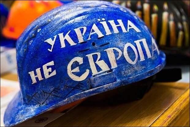 Брюссель расставляет приоритеты: Греция прежде Украины