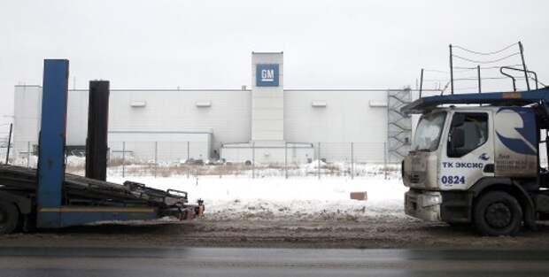 Работников завода GM в Санкт-Петербурге, отказавшихся от увольнения с 7 окладами, сократят по российскому законодательству