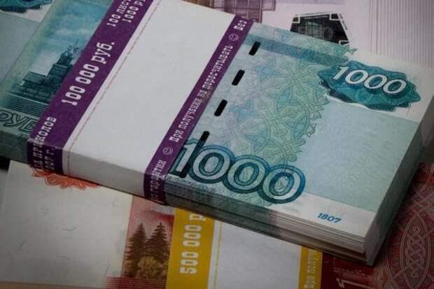 «Нужно подать заявление». Россиянам напомнили о выплате 4 030 рублей