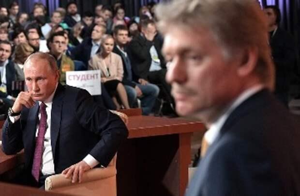Россияне «жалеют» Пескова, которому «не хочется жить» после критики «хорошего человека» Путина