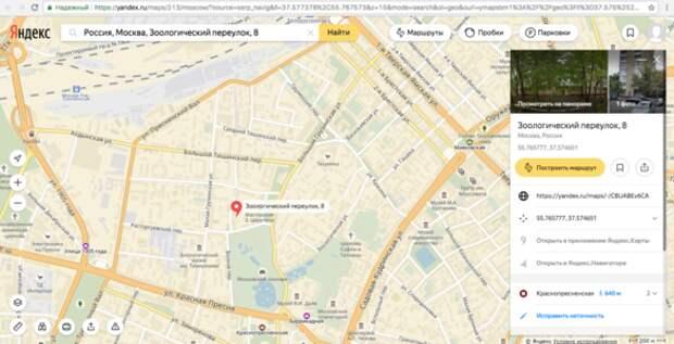 10 функций Яндекс.Навигатора, о которых вы могли не знать