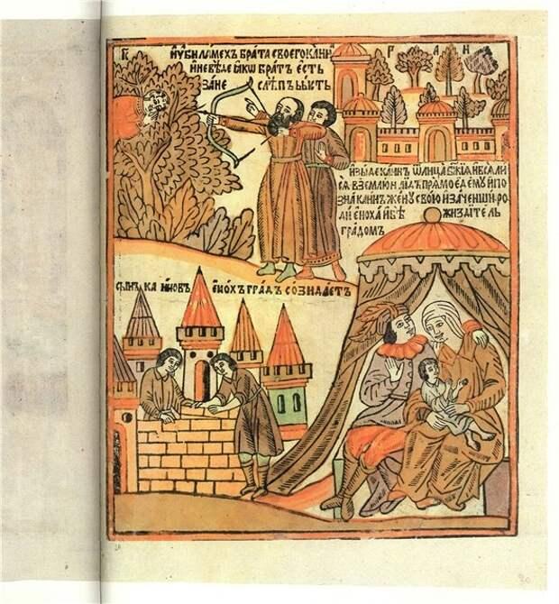 Библия для бедных  Василия Кореня.