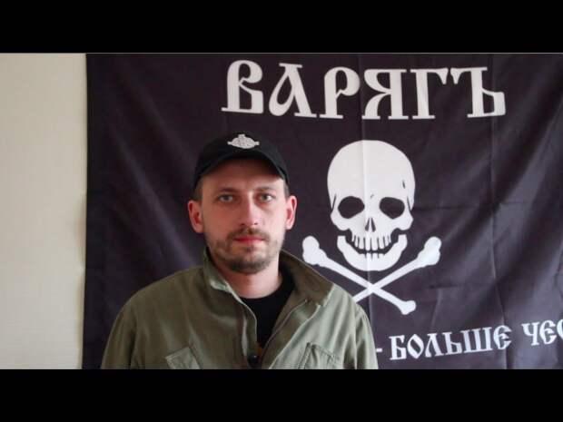 Командир подразделения ДНР «Варяг»: Мы никогда не признавали такой страны как «Украина»