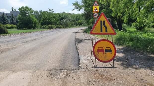 Продолжаются ремонтные работы дорог Красногвардейского района