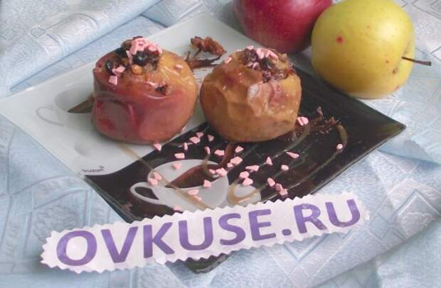 Печеные яблоки с орехами и изюмом