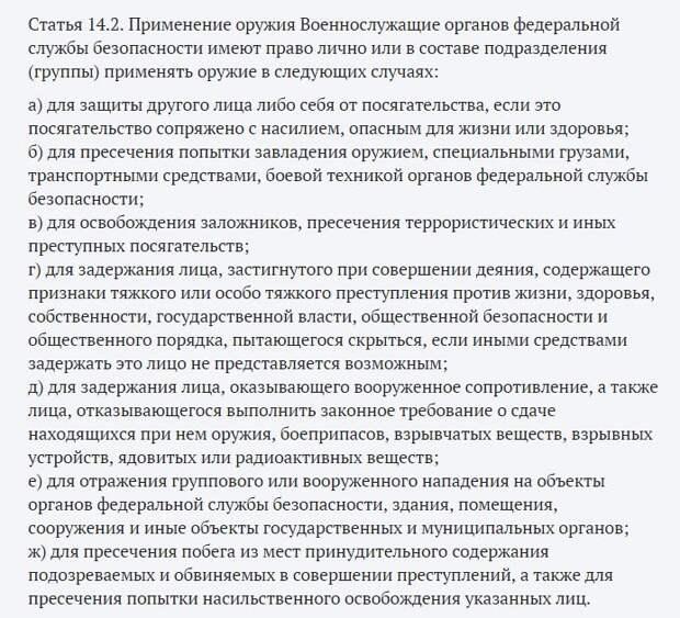 #ОНИЖЕДЕТИ на прицеле сотрудников ФСБ