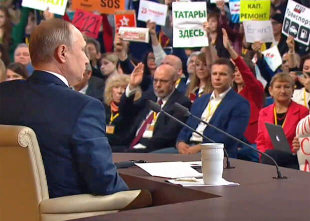 Пресс-конференция Владимира Путина(2019)|Фото: youtube.com