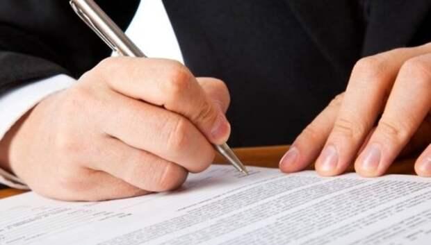 Власти Подмосковья подпишут порядка 14 соглашений на выставке «Золотая осень»