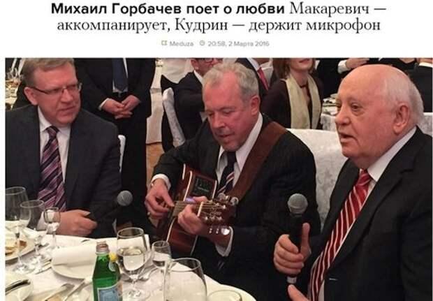 Макаревич теперь без директора группы и клавишника