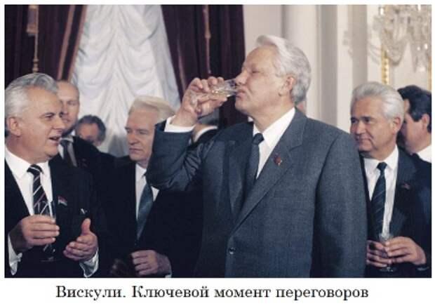 16 Предвечный трибунал: убийство Советского Союза