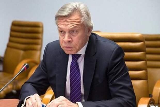 Пушков заявил, что международное право и США - понятия несовместимые