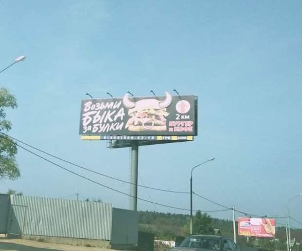 Спешим показать вам свежую подборку приколов и маразмов из рекламно-маркетинговой сферы деятельности человека!