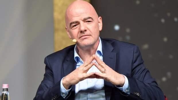 Президент ФИФА Инфантино раскритиковал создателей Суперлиги