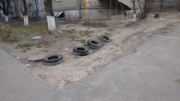 к Майдану подготовились