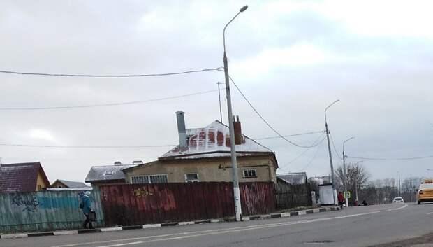 Активисты ОНФ нашли недочеты в реализации проекта «Светлый город» в Подольске