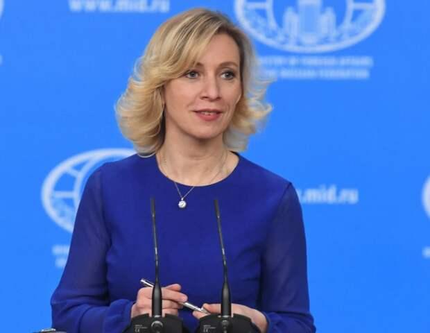 Захарова рассказала о «крушении мифа о свободе СМИ» в Америке
