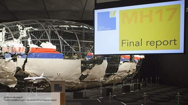 В Австралии сообщили о серьезном просчете адвокатов по делу MH17