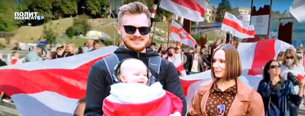 На антилукашенковскую акцию в Киеве принесли грудных детей