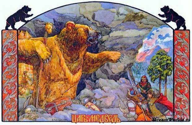 Книга Коляды о существах, сущностях и народах земных