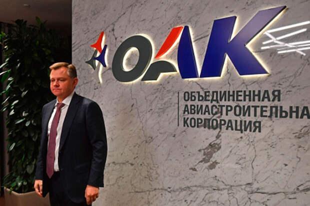 В 2016 году президент ОАК Юрий Слюсарь обещал, что в 2019-м мы увидим предприятие другого технологического уровня, по сути, новый КАЗ. Этого не произошло