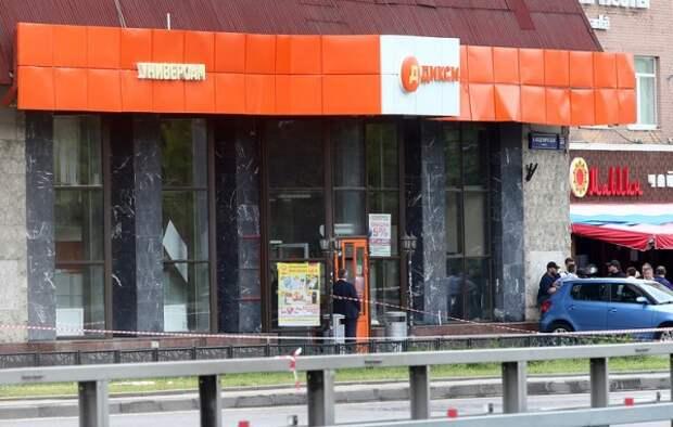 Захват заложников в Москве. Хронология происшествия (ВИДЕО, ФОТО)