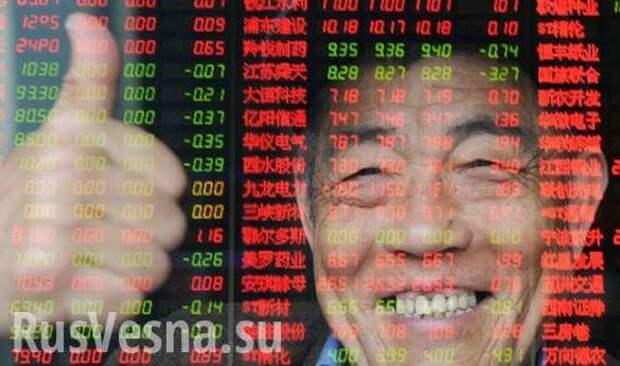 Пекин запустит собственную платежную систему. После чего отключение России от SWIFT станет бессмысленным | Русская весна