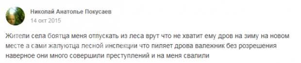 Правда о «плененном» ополченце, или как укроСМИ взяли в оборот беглого сумасшедшего