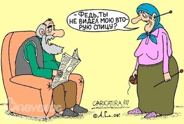 С юмором о рукодельницах