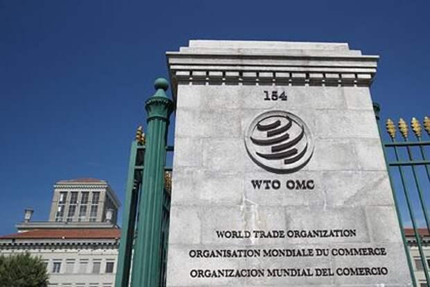 Жюри Всемирной торговой организации (ВТО) поддержало Китай в его споре с США