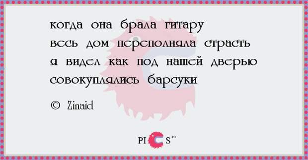 romapira18