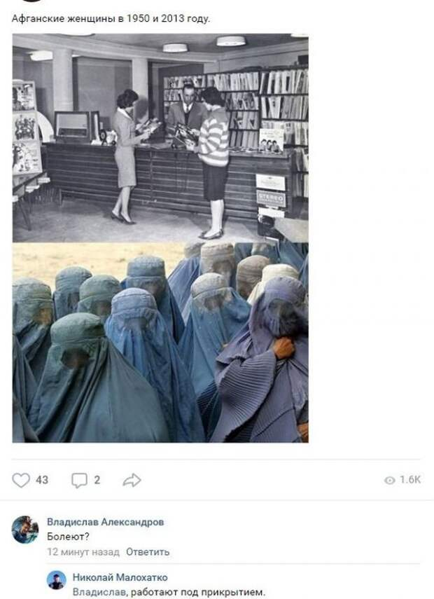 Смешные комментарии к постам в социальных сетях