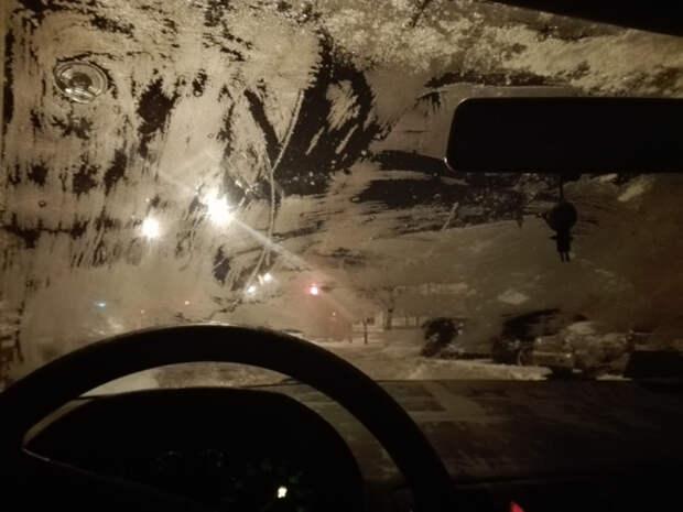 Виной всему мороз. /Фото: automobilgroup.ru.