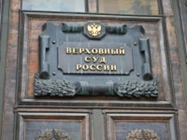 ПРАВО.RU: Обзор Право.ru – самые интересные экономические споры весны