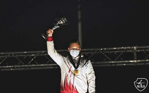 Ракетчики МАИ стали чемпионами мира по авиамодельному спорту
