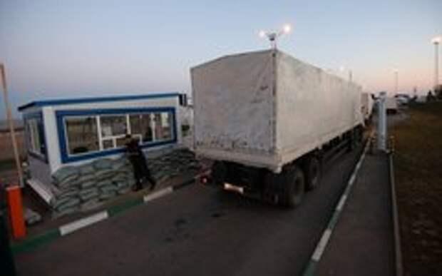 Ополченцы взяли под охрану российский гуманитарный конвой