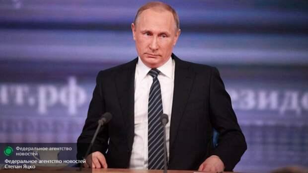 Путин: Я – не друг и не жених Запада, я – президент Российской Федерации