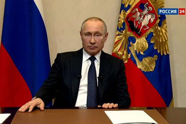 Путин де-факто призвал к перезагрузке международных отношений