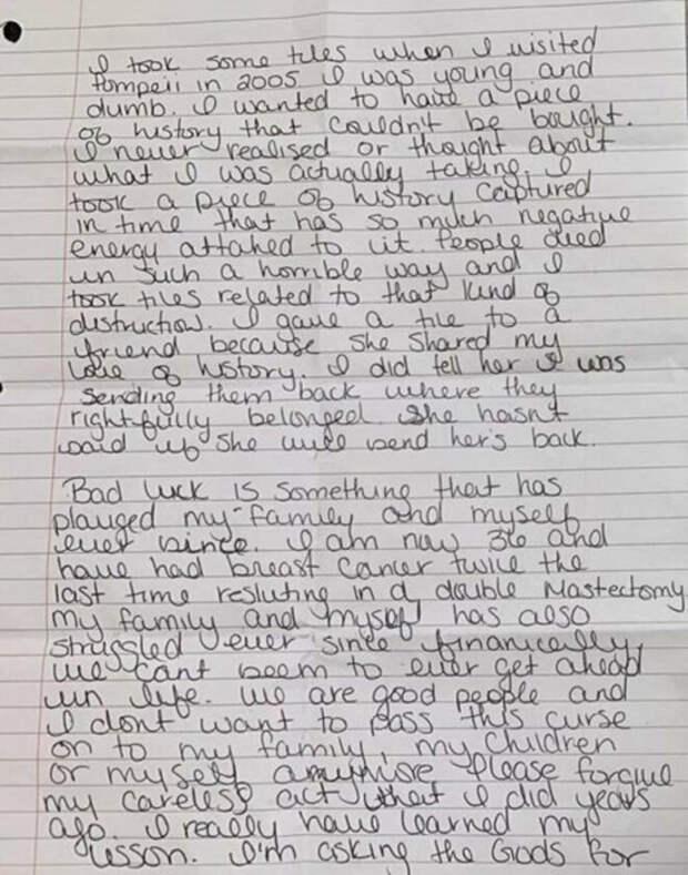 Письмо женщины, где она излагает трагическую историю своей жизни.