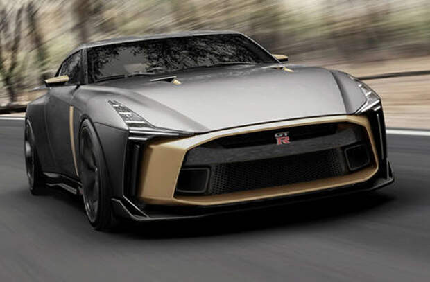 Золотой стандарт: Nissan и Italdesign представили юбилейный GT-R