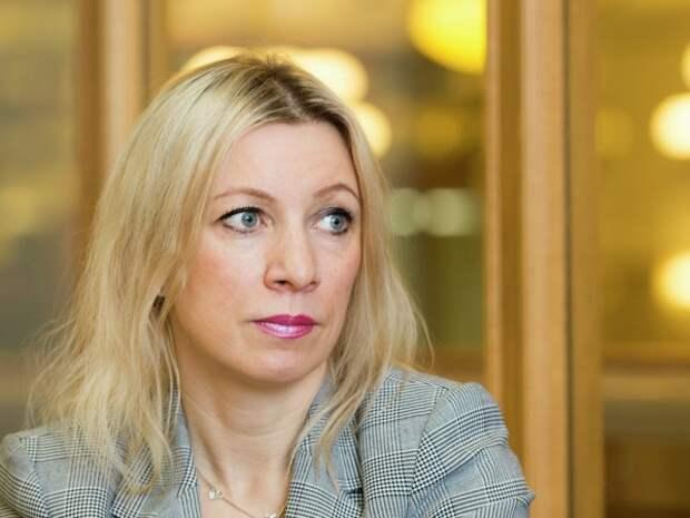 Мария Захарова, официальный представитель МИД РФ|Фото:mtdata.ru