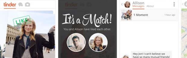 Лучшие приложения для знакомств для IOS/Android