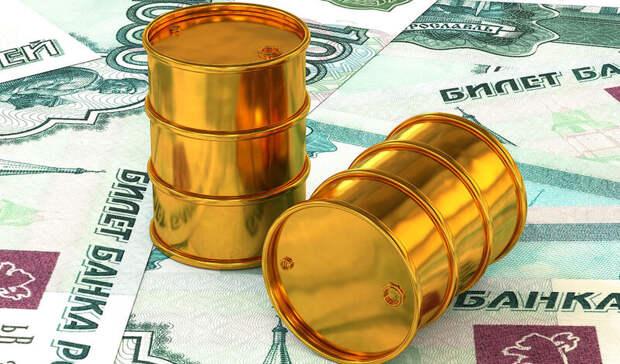 Базовые нефтегазовые доходы российского бюджета-2021 будут скорректированы