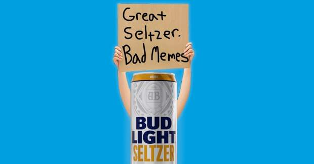 Bud Light Seltzer ищет директора по мемам