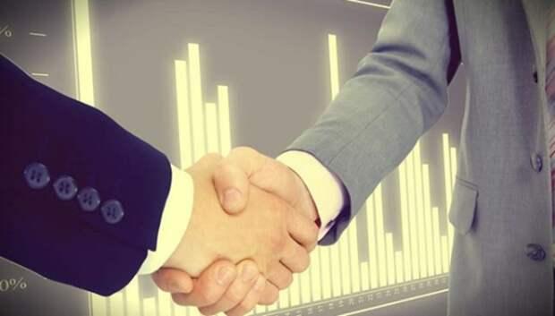 Подмосковье планирует расширять формы поддержки для инвесторов