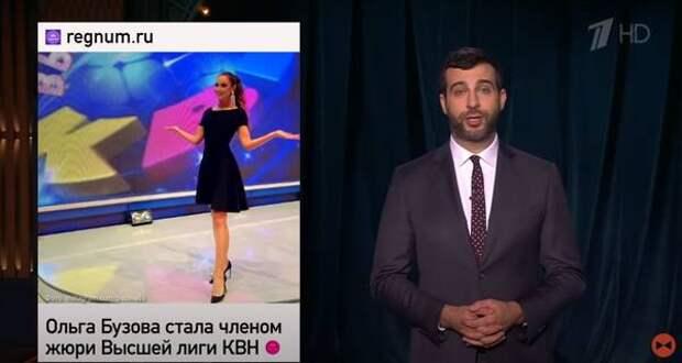 Ургант и Хрусталев пошутили над уходом Бузовой из «Дома-2» в КВН