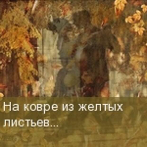 ЯПОНСКАЯ МИНИ-СУМОЧКА