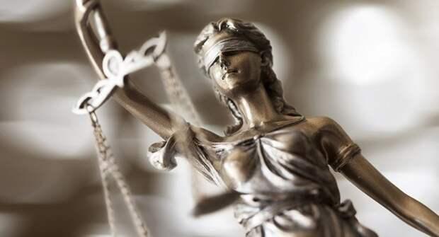 В чём провинился экс-глава Апелляционного суда Крыма?