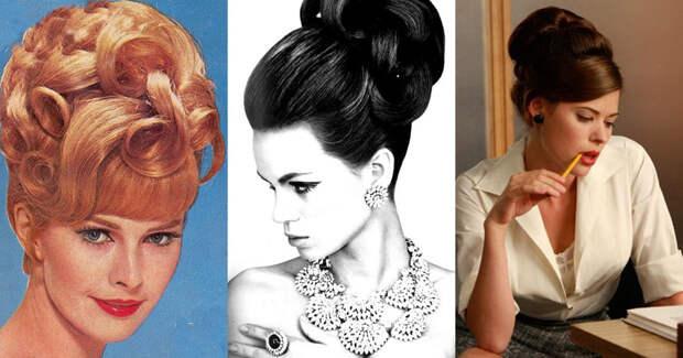 Невероятные прически модных 60-х