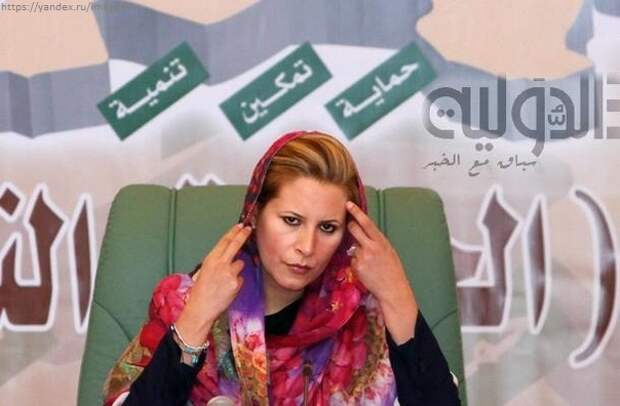 айша каддафи ливия