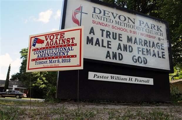 Агитация, призывающая голосовать за поправку, запрещающую однополые браки в штате Северная Каролина.  Около 60 процентов голосовавших 8 мая 2012 г. жителей штата выступили за то, чтобы браком мог считаться только союз между мужчиной и женщиной.